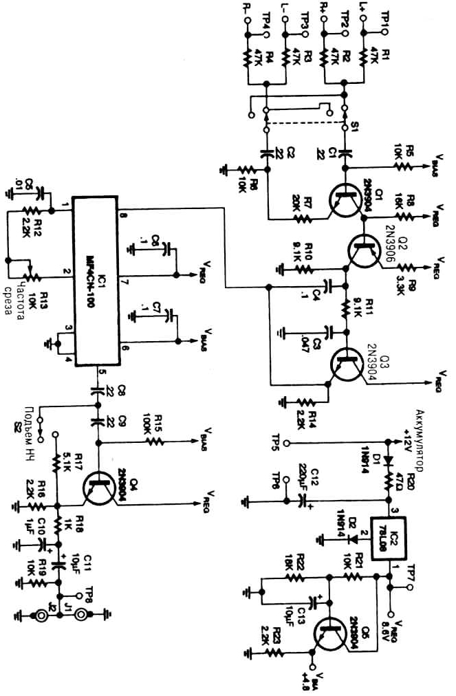 На рисунке показана электрическая схема автомобильного кроссовера (разделительного фильтра) для сабвуфера.
