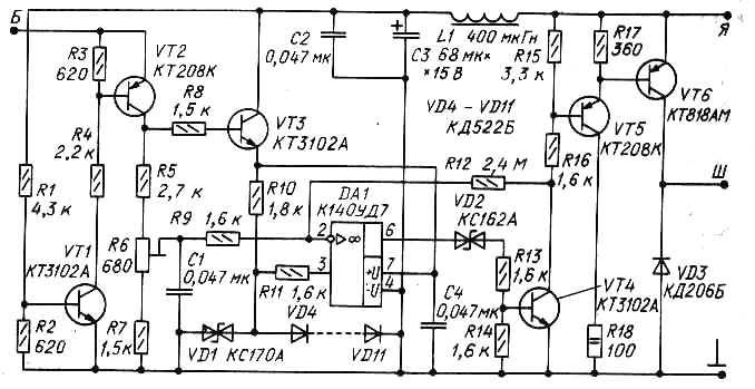 Схема регулятора изображена на